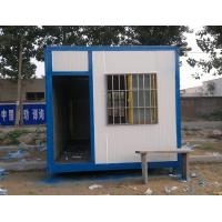 Buy cheap Fast to manufacture and assemble Modular House Steel Modular House is a metal structure fabricated with steel product