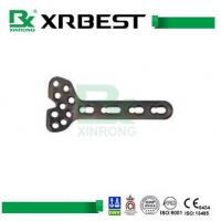 China Radius Systems Compression Locking Plate , 3 - 7 Holes Fracture Distal Radius Plate wholesale