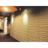 Buy cheap 3dboard wall decor panels 500*500 fiber eco wave panels with original colcor product