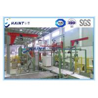 Buy cheap Automatic Pallet Wrapping Machine High Efficiency With Data Management System product