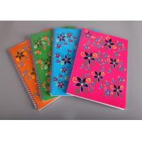 Buy cheap Caderno dobro do fio product