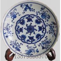 Buy cheap blue and white porcelain dish from wholesalers