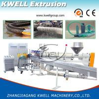 Buy cheap PVC Spiral Pipe Production Line/PVC Spiral Reinforce Hose Extrusion Line product