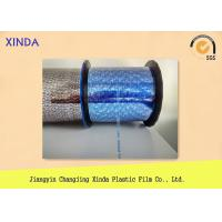 Buy cheap Double Side Laser BOPP Self Adhesive Tear Tape for Packaging / Covering product