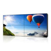 Buy cheap Flexible LCD Display Screen 1920*1080 Resolution Wide Visual Angle AC100~240V 50 from wholesalers