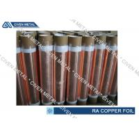Buy cheap Precision Rolled Thin Cooper Foil With Surface Anti - Oxidizing Treatment product