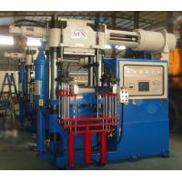 Buy cheap Full - Scale Oil System Rubber Injection Molding Machine For Silicone Products product