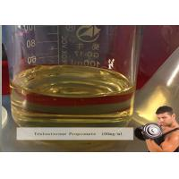 Buy cheap Testosterone Propionate Testoviron Injectable Muscle Building 100mg/Ml product
