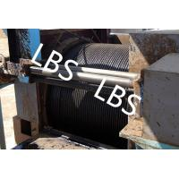 Buy cheap Oil / Petroleum Machinery Anchor Handling Towing Winch With Lebus Drum product