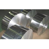 Buy cheap 1060 1100 5083 6061 6063 8011 H24 Aluminum Strips Annealed Condition Aluminium Coil H18 product