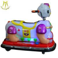 Buy cheap Hansel  hot selling child fairground electric plastic bumper cars for sale product