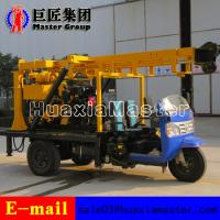 Buy cheap XYC-200A Truck mounted Full Hydraulic Mobile 200m Water Well Bore Hole Drilling Rig Factory Price product