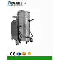Buy cheap Industrial Wet Dry Vacuum Cleaners / compressed air car vacuum cleaner product