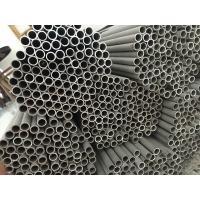 Buy cheap UNS S44600 , TP446-1 , TP446-2 Cold Rolled Seamless Stainless Steel Tube product