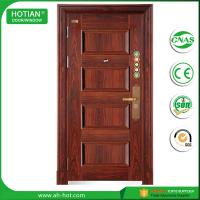Buy cheap house residential wrought iron steel door product