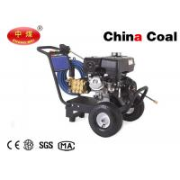 Buy cheap Electric High Pressure Washer 380V 415V 13.7 LPM High Pressure Cleaning Machine product