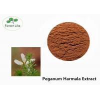 Buy cheap Medicine Grade Peganum Harmala Extract Plant Extract Powder for Health-care product