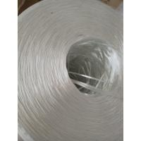 Buy cheap LFI E Glass Fiberglass Direct Roving for Polyurethane Composite Materials product