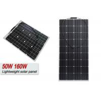 2.1kg Sungold Durability 50 Watt Solar Panel With High Light Transmittance
