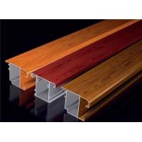 Buy cheap Formability Electrophoresis Aluminium Door Profiles Wood Grain Anodizing from wholesalers