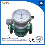 Buy cheap Diesel flow meter with reasonable price product