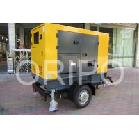 Buy cheap super silent 25kw trailer generator with brushless 100% copper wire alternator product