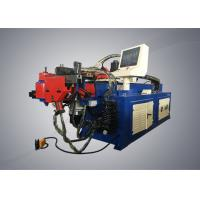 Buy cheap Three Dimensional Automatic Pipe Bending Machine To Hospital Equipment Processing product
