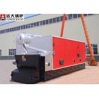 Buy cheap 2 Ton 4 Ton Commercial Biomass Boiler Wood Chips Peanut Paddy Fired product