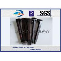 Buy cheap Plain Finished Q235 Railroad Track Spikes Rail Screw Dog Spike For Rail from wholesalers