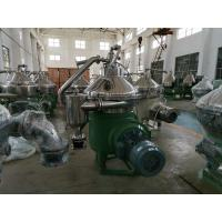 Buy cheap Powerful Mineral Oil Separator , Low Noise Industrial Continuous Centrifuge product