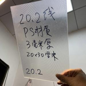 Buy cheap 120x240cm 20 LPI 3mm 3D lenticular sheet designed for flip effect on desktop printer and laser printer product