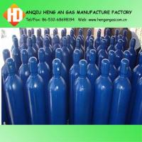 Buy cheap argon industrial gas product