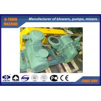 Buy cheap Anti - corrosive Roots Rotary Lobe Blower for Biogas , flammable gas convey product