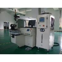 China Motor Coil Laser Welding Machine (300W) wholesale