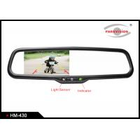 Buy cheap RGB Car Rearview Mirror Monitor With Backup Camera, Car Mirror Camera System product