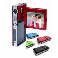 Buy cheap Digital Video from wholesalers