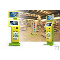 Buy cheap Sef Service TFT LCD Monitor Invoices Printing, Elegant Looking Lobby Kiosk product