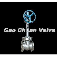 Buy cheap Wedge type floodgate valve of dark pole product