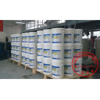 Buy cheap Factory Supply Permanent Waterproofing Deep Penetrating Sealer product
