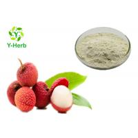 Buy cheap Lychee Juice Powdered Fruit Juice Concentrate Extract Litchi Fruit Powder product