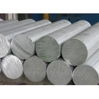 Buy cheap Forged / Hot Rolled Round Bar , Hot Work Tool Steel For Plastic Molds product