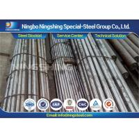 Buy cheap DIN 21NiCrMo2 / 1.6523 Alloy Steel Bar Case Hardening Steel product