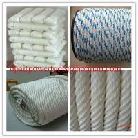 Buy cheap Mooring rope& Deenyma Rope,compound rope& Deenyma Rope product