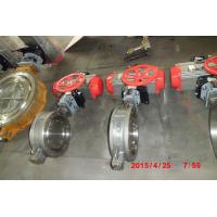 Buy cheap Steam High Performance Butterfly Valve , CS / SS Material Metal Seated Butterfly Valve product