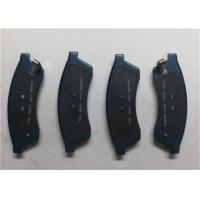Buy cheap Epica Automobile Chassis Parts Rear Brake Pad Parts OE 96475028 96496763 product
