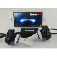 Buy cheap  G7 Conversion Kit 12V LED Headlight HB4 White LED Headlight Bulbs 9006 product