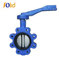 Buy cheap Manufacturing Ductile Cast Iron Lug Type Manual Butterfly Valve Price List product