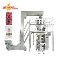 China Servo Motor Type Automatic Roasted Coffee Beans Packaging Machine on sale