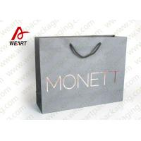 Grey Base Cosmetics Packaging Plain Paper Gift Bags , Bright Custom Goodie Bags