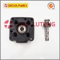 Quality 146402-5220,ve head rotor,Audi head rotor,3 cylinder head rotor,china distributor head,diesel head rotor for sale